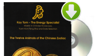 12 Chinese Animals MP3 Download