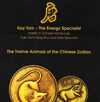 The Twelve Animals of the Chinese Zodiac